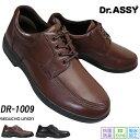 ドクターアッシー Dr.ASSY DR-1009 ブラック・ブラウン メンズ カジュアルシューズ 革靴 4E 幅広 ワイド 本革 撥水加工 軽量 DR1009