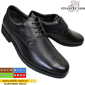 マドラス ウォーカーゴルフ WG200 ブラック メンズビジネスシューズ 革靴 ウォーキングシューズ 撥水 本革 軽量 防滑 madras WALKER GOLF