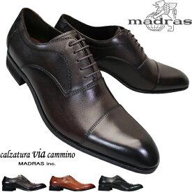 マドラス madras ヴィアカミーノ via cammino VC1505 3E メンズ ビジネスシューズ ストレートチップ 革靴 紐靴 冠婚葬祭 VC-1505