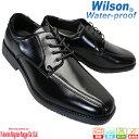 【ポイント最大20倍⇒3/31(火)9:59迄】 ウイルソン 581 黒 メンズ ビジネスシューズ 紳士靴 紐靴 黒靴 防水 防滑 3E ゆったり ブラック Wilson