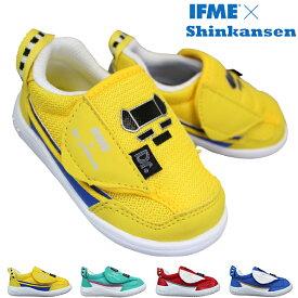 イフミー IFME 22-0100 キッズスニーカー キッズシューズ 子供靴 マジックテープ IFME×Shinkansen かがやき こまち はやぶさ ドクターイエロー 丸紅フットウエア 12cm〜15cm
