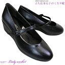 アシックス 商事 レディワーカー LO-17530 黒 5cmヒール ウェッジソール ストラップ パンプス レディース シューズ 靴 婦人靴 Lady worker asics trading