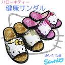 サンリオ SANRIO ハローキティ 健康サンダル SA-4158 レディース サンダル 屋内シューズ 履きやすい靴 スリッパ 合成…