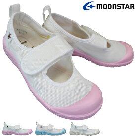 ムーンスター MS リトルスター02 (14〜21cm) 上履き 上靴 子供靴 紐なしスニーカー スクールシューズ 屋内シューズ マジックテープ 面ファスナー キッズ 子供 日本製 2E moonstar