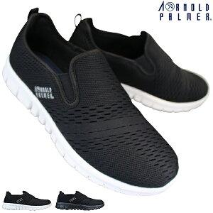【全商品ポイント5倍⇒9/24(金)1:59迄】 アーノルドパーマー AP0016 メンズ スニーカー シューズ カジュアルシューズ スリッポン 紐なし靴 靴 ARNOLD PALMER