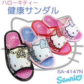 サンリオ SANRIO ハローキティ 健康サンダル SA4147N ホワイト・サックス・レッド・ピンク レディース 健康サンダル 屋内シューズ 履きやすい靴 合成皮革 HELLO KITTY SA-4147 キティちゃんのサンダル