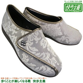 アサヒシューズ ASAHI 快歩主義 L011 KS20547 グレージュガラ レディース 紐なしスニーカー リハビリシューズ 介護靴 人工皮革 マジックテープ