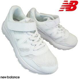 ニューバランス New Balance YT570WG ホワイト (18〜24cm) 白スニーカー 通学靴 白靴 スクールシューズ マジックテープ キッズ ジュニア レディース