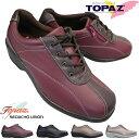 世界長ユニオン トパーズ 2401 TOPAZ TZ-2401 レディースシューズ コンフォートシューズ ウォーキングシューズ 婦人靴…
