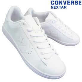 コンバース CONVERSE ネクスター310 NEXTAR 310 ホワイト メンズ レディース 白スニーカー 通学スニーカー 白スクールシューズ 通学靴 白靴 合成皮革 32765220