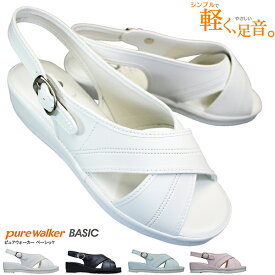 pure walker ピュアウォーカー PW7602 レディース ナースサンダル ナースシューズ オフィスサンダル 靴 バックストラップ ダイマツ