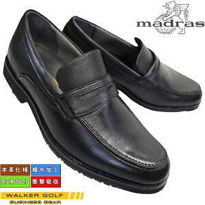 マドラス ウォーカーゴルフ WG203 ブラック メンズビジネスシューズ ローファー スリップオン 革靴 紐なし靴 撥水 本革 防滑 軽量 madras WALKER GOLF ゆったり仕様