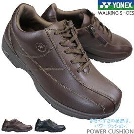 YONEX ヨネックス パワークッション MC41 黒・ダークブラウン メンズ ウォーキングシューズ トラベルシューズ スニーカー 靴 紐靴 ファスナー付き サイドジップ