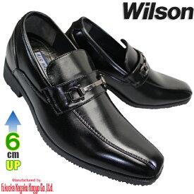 AIR WALKING Wilson エア ウォーキング ウィルソン 53 黒 メンズ ビジネスシューズ ビジネス靴 紳士靴 シークレットシューズ ビット スリッポン エアークッション インヒール 6cmアップ 身長アップ 撥水 滑り止め