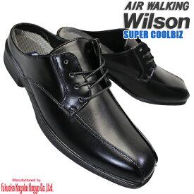 Wilson AIR WALKING 710 黒 ウィルソン エアー ウォーキング メンズ サボタイプ ビジネスシューズ ビジネス靴 レーススリッポン ビジネス クールビズ サンダル かかとなし