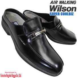 Wilson AIR WALKING 720 黒 ウィルソン エアー ウォーキング メンズ サボタイプ ビジネスシューズ ビジネス靴 ビットスリッポン ビジネス クールビズ サンダル かかとなし 紐なし靴