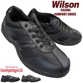 メンズ コンフォートシューズ ウィルソン 1706 ブラック ダークブラウン 3E 幅広 ワイド 軽量 黒 メンズ カジュアル シューズ ウォーキング 靴 紐靴 Wilson サイドファスナー サイドジップ 滑り止め
