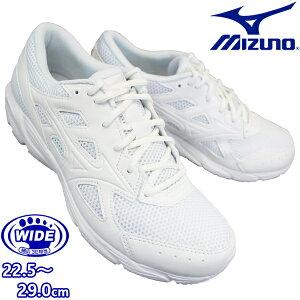ミズノ MIZUNO マキシマイザー23 MAXIMIZER 23 K1GA2102 01 ホワイト キッズ ジュニア メンズ レディース ユニセックス 白スニーカー 通学スニーカー 白スクールシューズ ランニングシューズ 通学靴