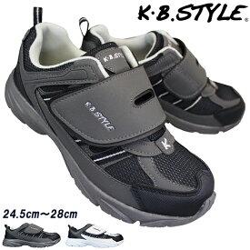 KB スタイル KB.STYLE 1954 ブラック ホワイト/ネイビー メンズ ローカットスニーカー ランニングシューズ ジョギングシューズ スポーツシューズ 運動靴 作業靴 合成皮革 マジックテープ 3E 幅広 ワイド お買い得
