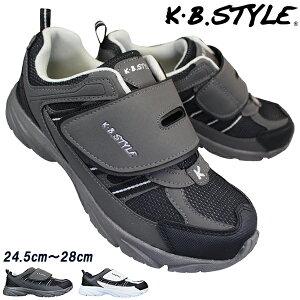 KB スタイル KB.STYLE 1954 ブラック ホワイト/ネイビー メンズ ローカットスニーカー ランニングシューズ ジョギングシューズ スポーツシューズ 運動靴 作業靴 合成皮革 マジックテープ 3E 幅広
