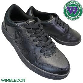 アサヒシューズ ASAHI ウィンブルドン 037 WIMBLEDON 037 KF7950 黒 メンズ レディース ローカットスニーカー カジュアルシューズ 運動靴 黒い靴 合成皮革