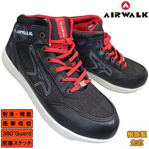 エアウォーク AIRWALK AW-660 インディゴブルー/レッド メンズ プロテクティブスニーカー プロスニーカー 安全靴 作業靴 セーフティーシューズ 樹脂先芯入り つま先ガード 軽量 耐滑 紐靴