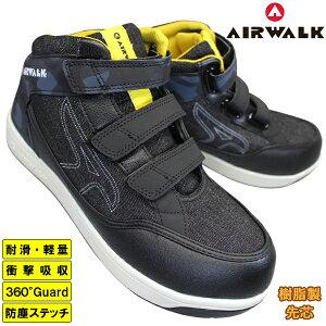 エアウォーク AIRWALK AW-680 インディゴブルー/イエロー メンズ プロテクティブスニーカー プロスニーカー 安全靴 作業靴 セーフティーシューズ 樹脂先芯入り つま先ガード 軽量 耐滑 マジック