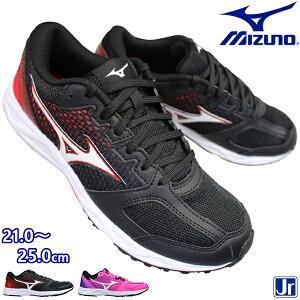 ミズノ MIZUNO K1GC2039 スピードスタッズ2 SPEED STUDS 2 キッズ ジュニア レディース ローカットスニーカー ランニングシューズ 運動靴 紐靴 人工皮革 K1GC2039-10 K1GC2039-60
