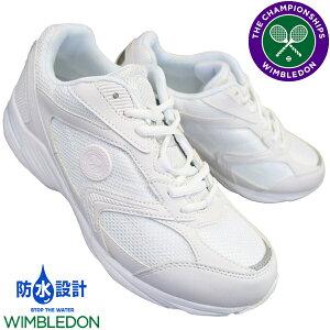 アサヒシューズ ウィンブルドン スニーカー 054WS KF74423 キッズ ジュニア メンズ レディース ホワイト/ホワイト 22.5cm〜28cm 白スニーカー 通学スニーカー 白スクールシューズ 通学靴 白靴 防水