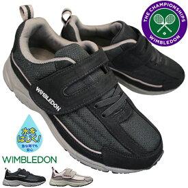 アサヒ ウィンブルドン スニーカー L036 レディース サンドベージ・ブラック 22.5cm〜24.5cm 紐なしスニーカー カジュアルシューズ マジックテープ 運動靴 撥水 ASAHI WIMBLEDON