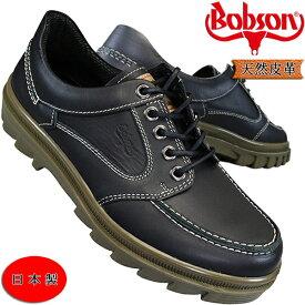 ボブソン 4327 黒 3E メンズ カジュアルシューズ レザースニーカー アウトドアシューズ 革靴 紐靴 eee 幅広 ゆったり 本革 日本製 ブラック Bobson