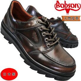ボブソン 4327 ダークブラウン 3E メンズ カジュアルシューズ レザースニーカー アウトドアシューズ 革靴 紐靴 eee 幅広 ゆったり 本革 日本製 Bobson