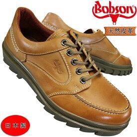 ボブソン 4327 キャメル 3E メンズ カジュアルシューズ レザースニーカー アウトドアシューズ 革靴 紐靴 eee 幅広 ゆったり 本革 日本製 Bobson