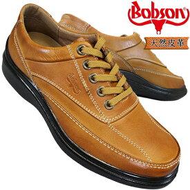 ボブソン B5203 キャメル 4E メンズ カジュアルシューズ ウォーキングシューズ レザースニーカー 革靴 紐靴 4E eeee 幅広 ワイド ゆったり 本革 Bobson