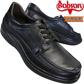ボブソン B5207 黒 4E メンズ ビジネスシューズ カジュアルシューズ ウォーキングシューズ レザースニーカー 革靴 紐靴 ゆったり 本革 ブラック Bobson 4E eeee 幅広 ワイド