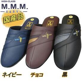 エムスリー M-THREE MMM 121 メンズ 防寒サンダル ヘップ つっかけ 紳士靴 冬靴 合成皮革 防寒 日本製