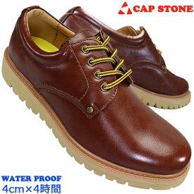 CAP STONE 9003 レッドブラウン メンズ カジュアルシューズ スニーカー 靴 紐靴 防水 撥水 3E 幅広 ワイド 軽量