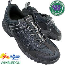 ウィンブルドン M046WS WIMBLEDON M046WS KF79682 防水 黒 メンズ ローカットスニーカー トレッキングシューズ アウトドアシューズ 運動靴 登山靴 軽登山靴 4E 幅広 ワイド 軽量