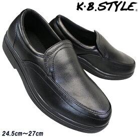 KB.STYLE MR-50 ブラック メンズ ビジネスシューズ ビジネス靴 カジュアルシューズ 作業靴 スリッポン 3E 幅広 ワイド 軽量 お買い得
