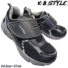 KB.STYLE 2003 ブラック メンズスニーカー スポーツシューズ ジョギングシューズ ランニングシューズ 作業靴 3E 幅広 ワイド 軽量 マジックテープ お買い得