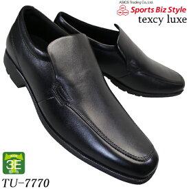 アシックス商事 asics ビジネスシューズ メンズ trading テクシーリュクス 7770 texcy luxe TU-7770 ブラック ビジネス靴 スリッポン 本革 軽量 3E相当 テクシーTU7770 【送料無料(一部地域を除く)】