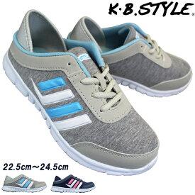 KB.STYLE K-3858 グレー ネイビー レディース キックバックスニーカー かかとが踏めるスニーカー 2WAYシューズ スリッポン 履きやすい靴 合成皮革 軽量