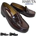 HARUTA ハルタ 4505 ジャマイカ・黒 女学生向け レディース ローファー 学生靴 通学靴 制靴 コインシューズ 3E 日本製…