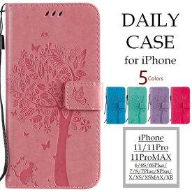 スマホケース iPhone 6-11 11Pro 11ProMAX 手帳型 レザー風 木 葉 リーフ 花 ねこ 猫 蝶々 iPhoneケース アイフォンカバー 全5色
