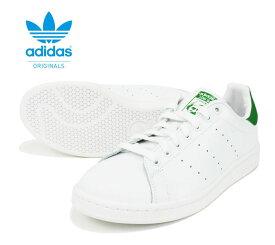 【少量再入荷!】【正規品】adidas Originals STAN SMITH アディダス オリジナルス スタンスミス ホワイト/グリーン レディース スニーカー(M20324)