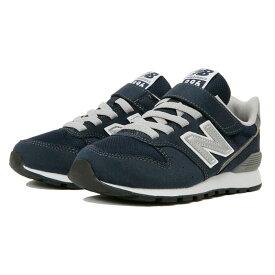 大人気【国内正規品】NEWBALANCE YV996 ニューバランス ネイビー 紺 キッズ ジュニア 子供 靴 スニーカー 17cm 18cm 19cm 20cm 21cm 21.5cm 22cm 22.5cm 23cm 23.5cm 24cm(YV996CNV)