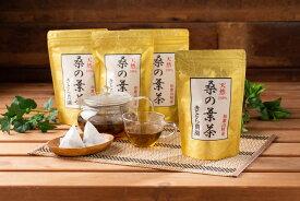 【2点以上ご注文で送料無料!!】桑の葉茶 健康茶 国産 ダイエット茶 お茶 緑茶 紅茶 ティーパック 60g 天然 きとら農園 キトラ農園
