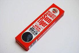 Suntiger/材質C・朝日虎印・金剛砥石[No500]C120番■型番No1■材質/GC240番■赤箱