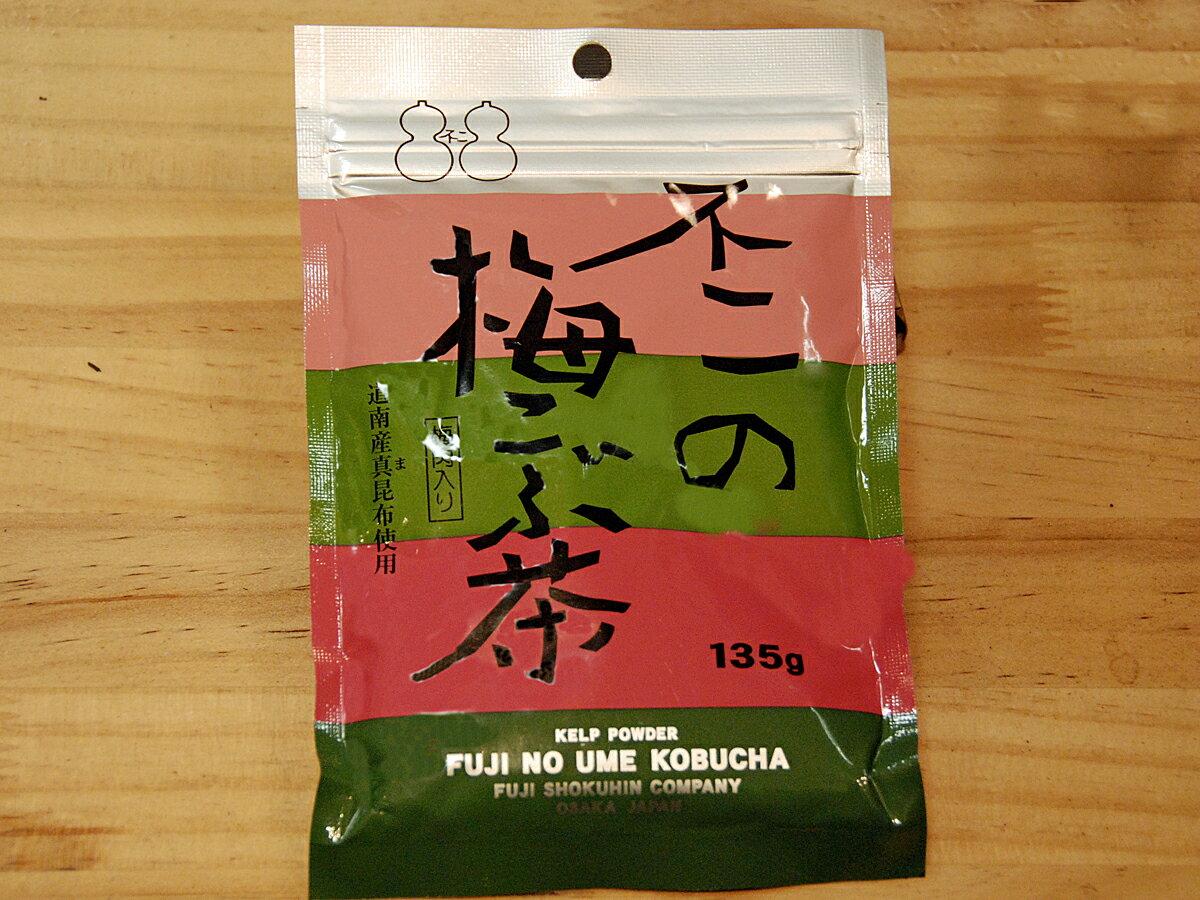 ひょうたん印の不二食品 不二の梅こぶ茶 135g入【うめ】