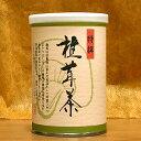 浪花昆布茶本舗 特撰椎茸茶60g缶入【しいたけ】